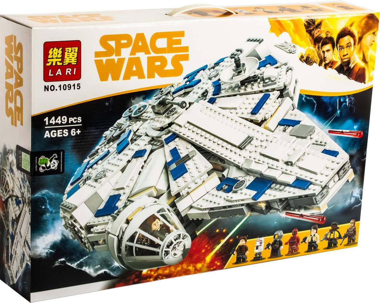 Lari Space Wars 10915 Конструктор Сокол Тысячелетия на Дуге Кесселя,  210 деталей (Аналог LEGO)