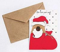 """Открытка поздравительная """"С Новым годом и Рождеством!"""" (Мишка дед мороз)"""