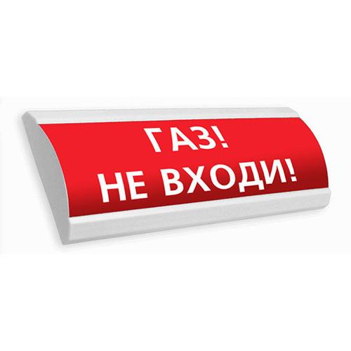 """Люкс-12 К """"ГАЗ НЕ ВХОДИ"""""""