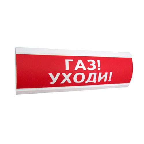 """Люкс-12 К """"ГАЗ УХОДИ"""""""
