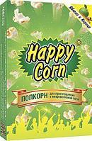 """Попкорн """"Happy Corn"""" для СВЧ - со вкусом яблока и корицы 100г"""