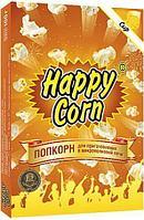 """Попкорн """"Happy Corn"""" для СВЧ - со вкусом сыра 100г"""