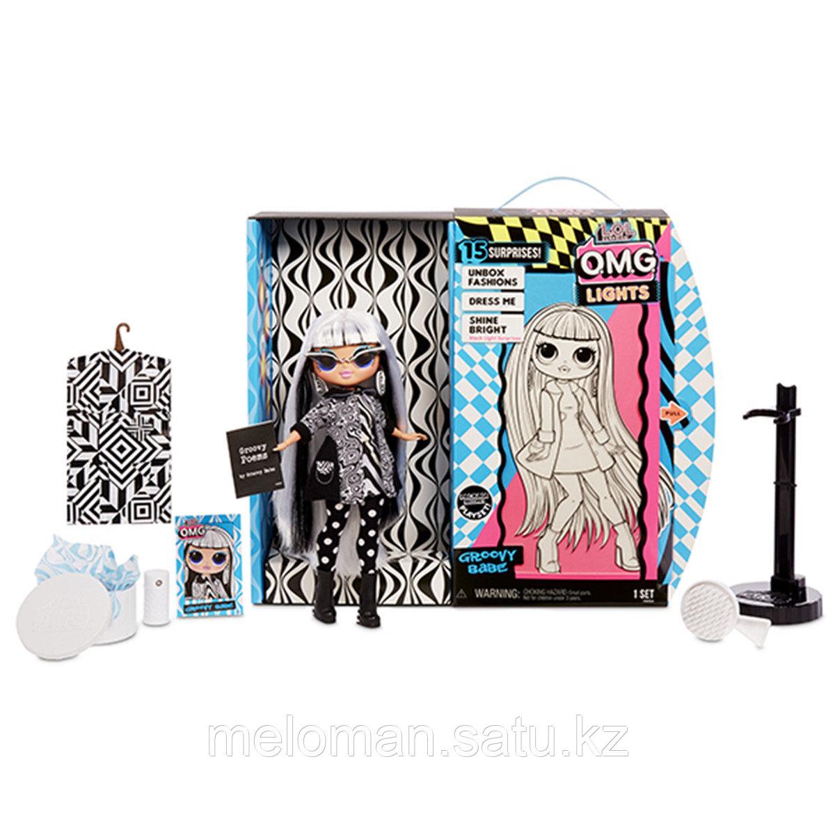 L.O.L.: Кукла OMG серия Неон Groovy Babe - фото 5