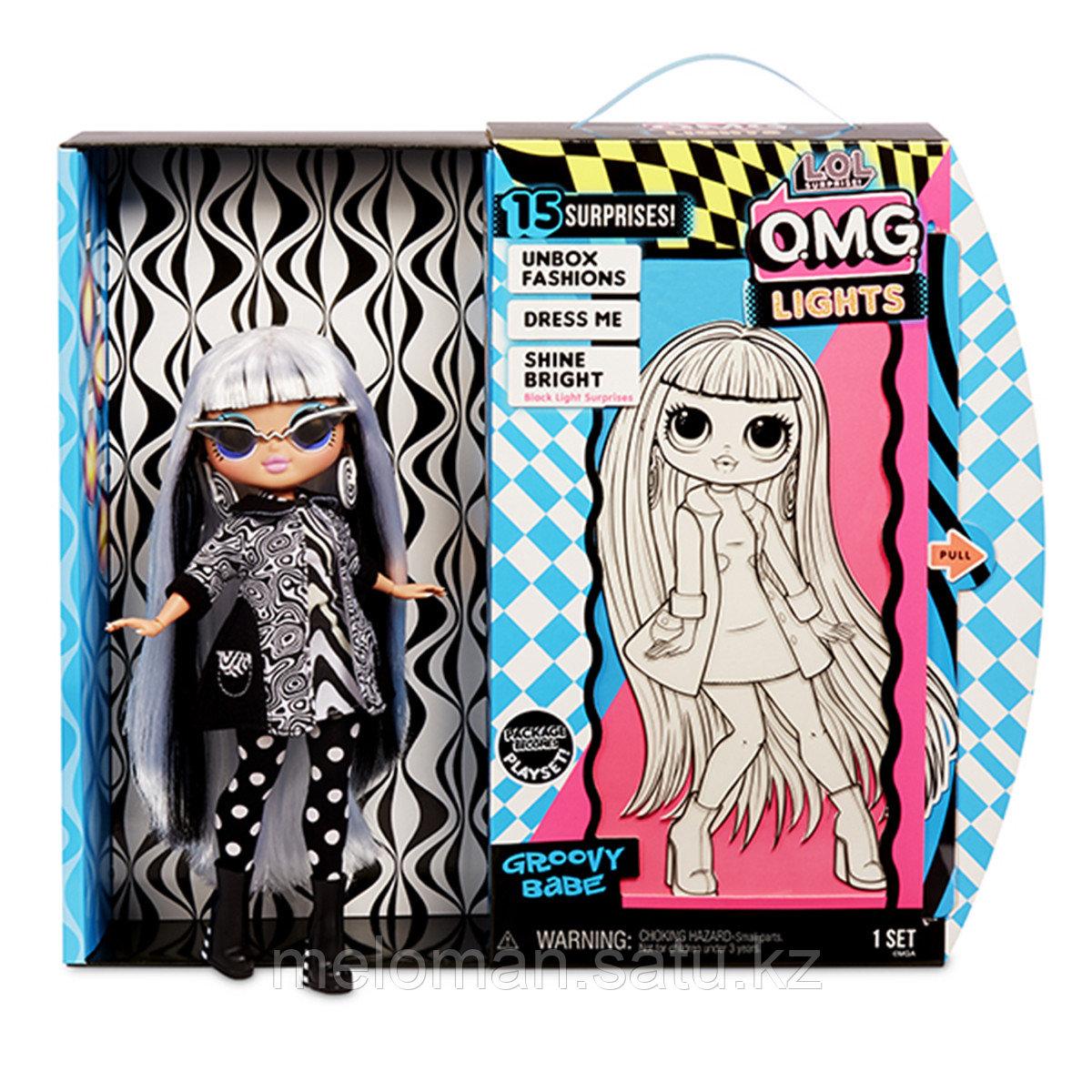 L.O.L.: Кукла OMG серия Неон Groovy Babe - фото 6