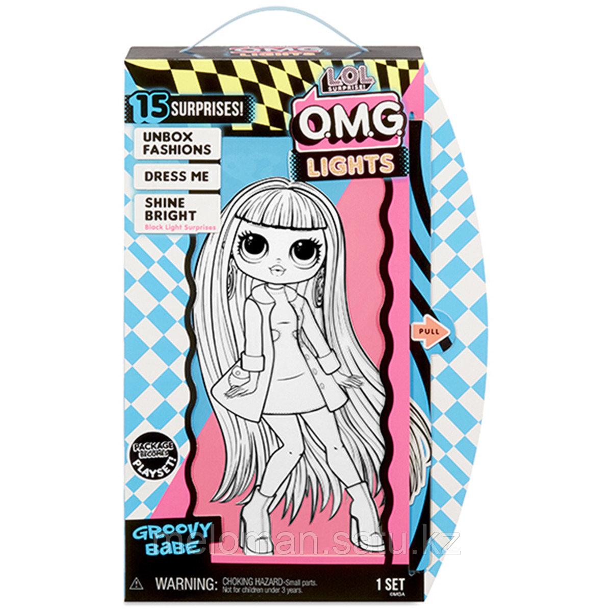 L.O.L.: Кукла OMG серия Неон Groovy Babe - фото 9