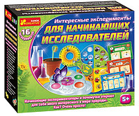 Ранок: Научные игры: Интересные эксперименты для начинающих исследователей