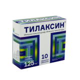 Тилаксин 125 мг №10 табл