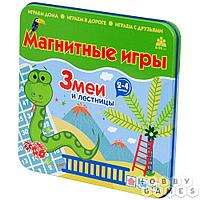 """Магнитная игра """"Змеи и лестницы"""" IM-1003"""