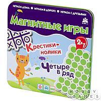 """Магнитная игра """"Крестики-нолики"""" IM-1001"""