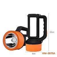 Ручной аккумуляторный светодиодный фонарь KM 2675 A