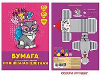 Бумага цветная двухсторонняя мелованная 10 л. 10 цв. (волшебная) Маленький котенок