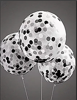 """Открытка поздравительная """"С Днём Рождения!"""" (Воздушные шары)"""