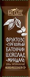Батончик BioElite Шоколад-миндаль. Без упаковки