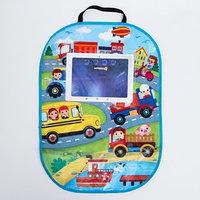 Чехол на автомобильное кресло с карманом 'Транспорт'