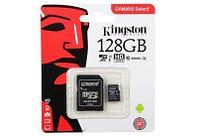Карта памяти MicroSD 128 ГБ