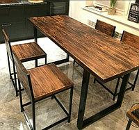 Стол стулья для летнего кафе