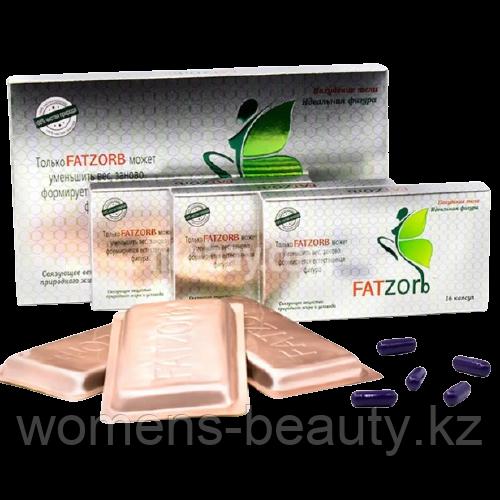 Фатзорб (FATZOrb) - Капсулы для похудения. Оригинал - Оптом..