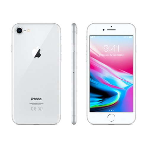 IPhone 8 256 Гб Серебряный
