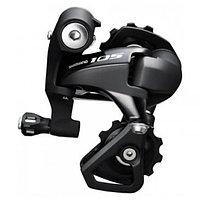 Shimano задний переключатель 105 -GS 11-spd direct attachm, compatible with low gear 28-32T