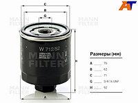 Фильтр масляный VW GOLF 1,4/1,6 91-/POLO 1,3/1,4/1,6 94-/CADDY 1,4/1,6 95-/SKODA FABIA 1,4 99-/OCTAV
