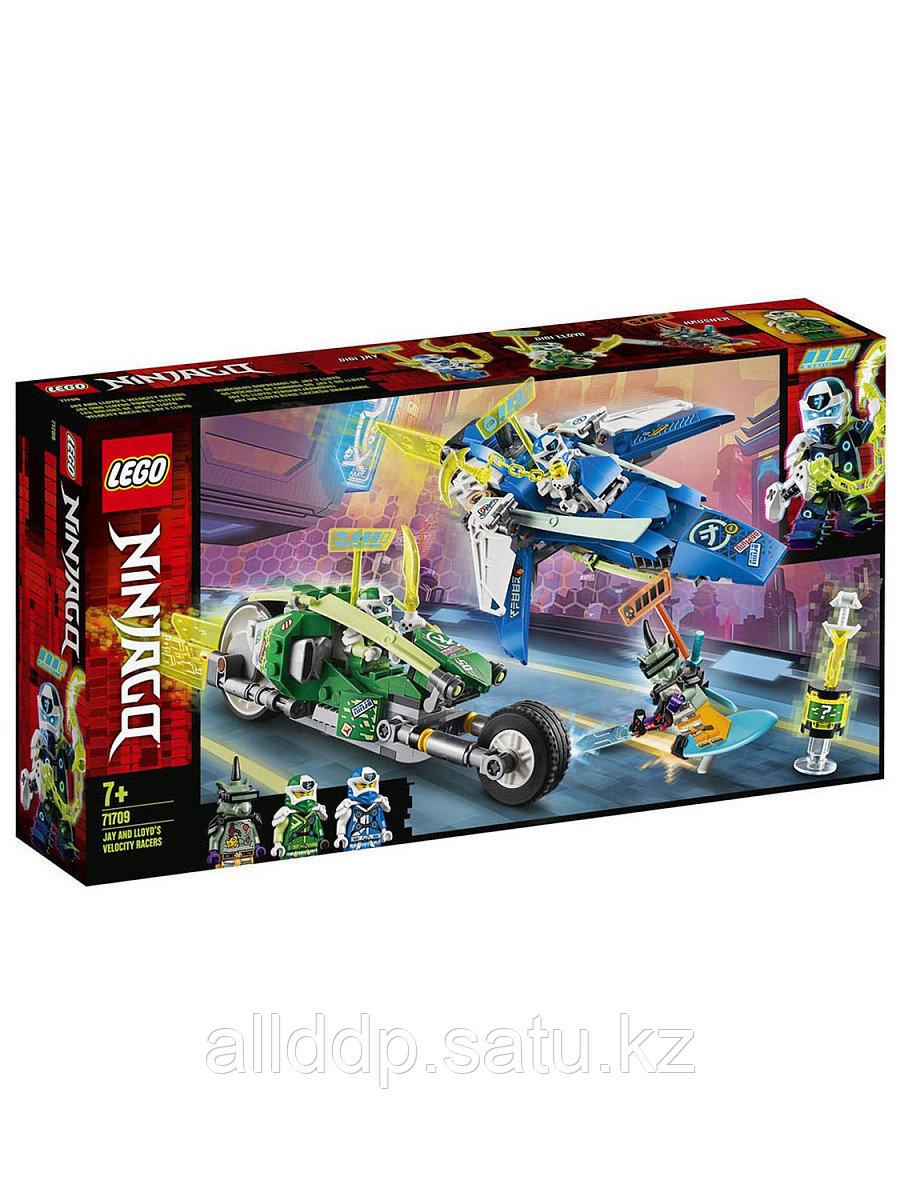 Конструктор Скоростные машины Джея и Ллойда 322 дет. 71709 LEGO Ninjago
