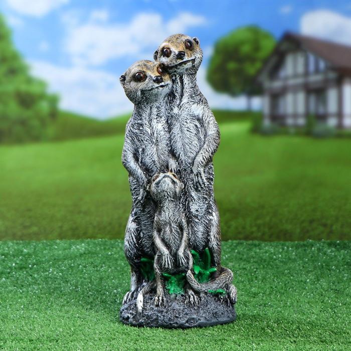 """Садовая фигура """"Семейство сурикатов"""", серый цвет, 37 см"""