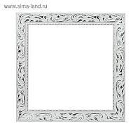 Рама для картин (зеркал) 30 х 30 х 4 см, дерево, «Версаль», цвет бело-серебристый