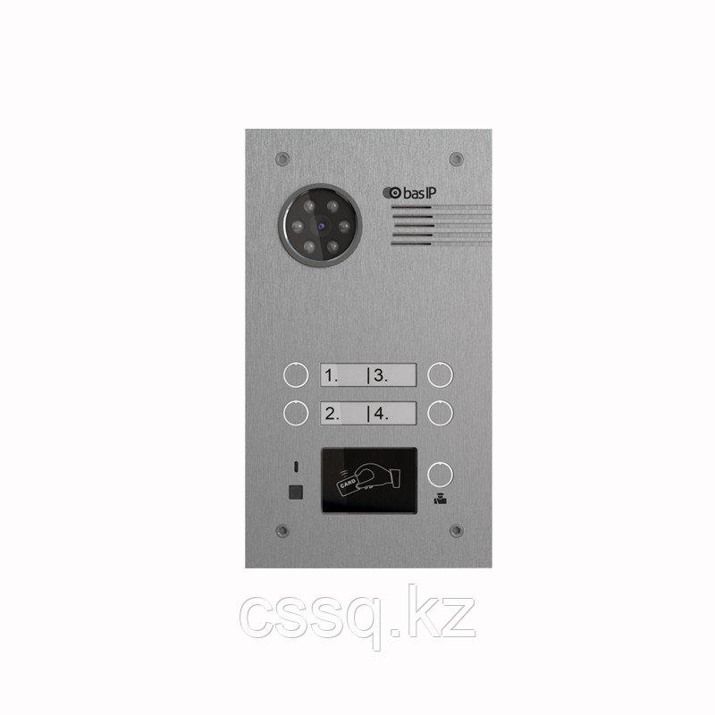 BasIP BA-04BD SILVER  Вызывная панель на 4 абонента