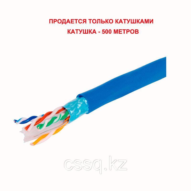 KCEP Кабель F/UTP 4х2хAWG 24/1 PVC Cat.6