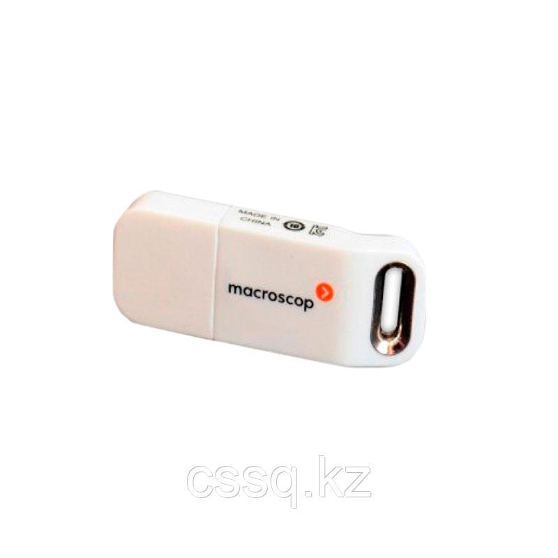 MACROSCOP Sentinel HL Max Электронный USB ключ для программного обеспечения