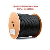 SkyNet Premium UTP outdoor 5e 4х2х0.51 Cu, кабель витая пара