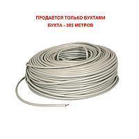 SkyNet Standart UTP indoor 5e 4х2х0.5 Cu, кабель витая пара