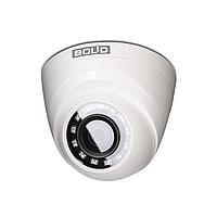 VCG-812 Купольная Eyeball аналоговая видеокамера, цветная, 1Мп, объектив 2,8мм