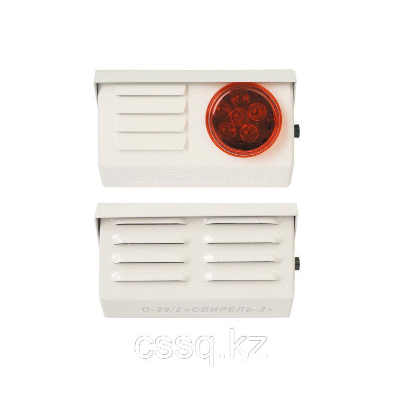 Свирель-2 исп.01 Оповещатель охранно-пожарный звуковой
