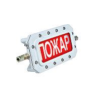 ТСВ-Exd-А-Прометей 12-36В РИП Световые табло с встроенной аккумуляторной батареей