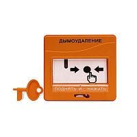 УДП 513-3АМ исп.02 Устройство запуска систем дымоудаления