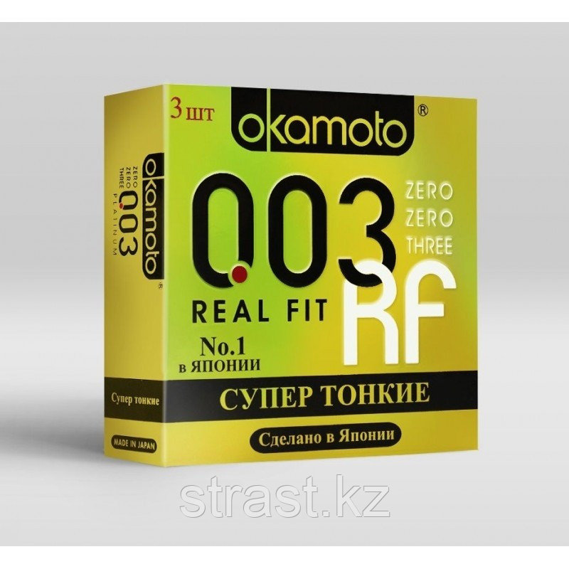 Презервативы OKAMOTO Real Fit №3 (Цена за 1 шт)