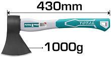 Топор-колун 1000гр.фибергласовая рукоятка TOTAL арт.THT798016