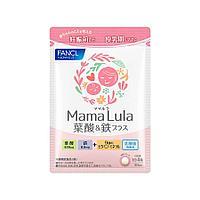 Комплексные витамины для беременных Fancl Mama Lula, на 30 дней