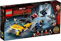 76176 Lego Super Heroes Побег от Десяти колец, Лего Супергерои Marvel