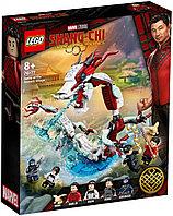 76177 Lego Super Heroes Битва в древней деревне, Лего Супергерои Marvel