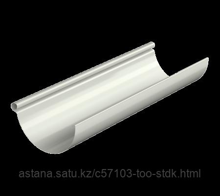 Желоб водосточный 125 мм, 3 п.м, белый