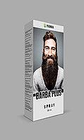 Barba Plus (Барба Плас)