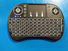 Мини клавиатура беспроводная i8-b Keyboard с русской раскладкой