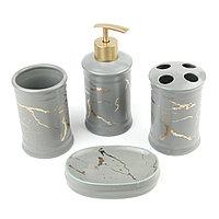 Керамический набор для ванной комнаты GL9012G Серый