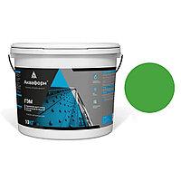 АКВАФОРН-ГЭМ – Акриловая грунт-эмаль для металла на водной основе (10 кг) RAL 6018