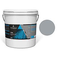 АКВАФОРН-ГЭМ – Акриловая грунт-эмаль для металла на водной основе (20 кг) RAL 7040