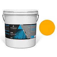 АКВАФОРН-ГЭМ – Акриловая грунт-эмаль для металла на водной основе (20 кг) RAL 1028