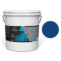 АКВАФОРН-ГЭМ – Акриловая грунт-эмаль для металла на водной основе (20 кг) RAL 5010