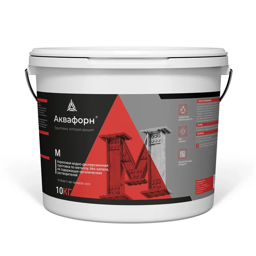 АКВАФОРН-грунт М – Акриловая грунтовка для металла на водной основе 10 кг